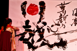 13-art-of-japanese-calligraphy-drawing